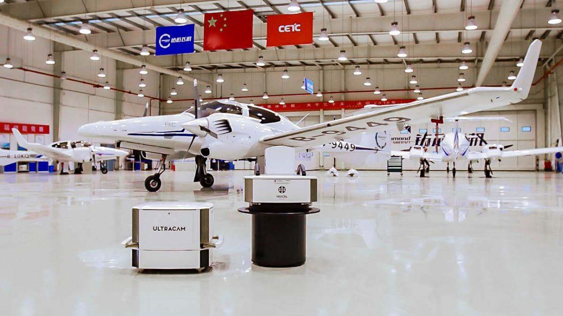 CETC Wuhu Diamond Aircraft Manufacture