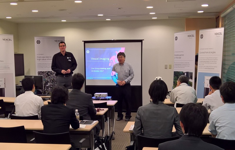 Shinji presenting at the user group meeting in Japan